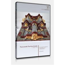 IA - Pusztaszabolcs (PSZ) Pipe Organ Samples - boxed edition